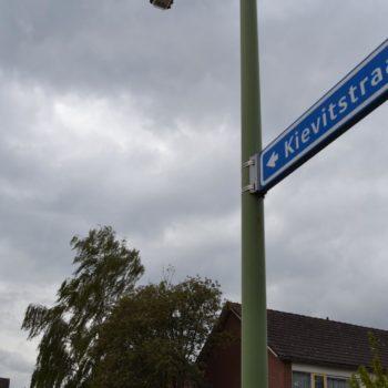 Kievitstraat.jpeg